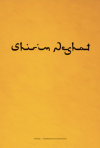 """Image: Cover scan of the book """"Shirin Neshat"""""""