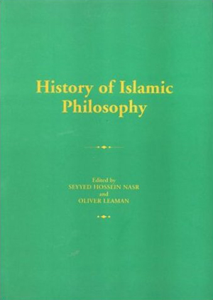 "Image: Cover scan of the book ""History of Islamic Philosophy"""